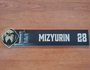Locker Room Nameplate