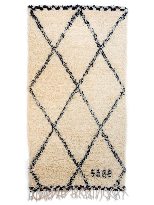Baby Diamonds - Smaller Beni Ouarain loop pile rug