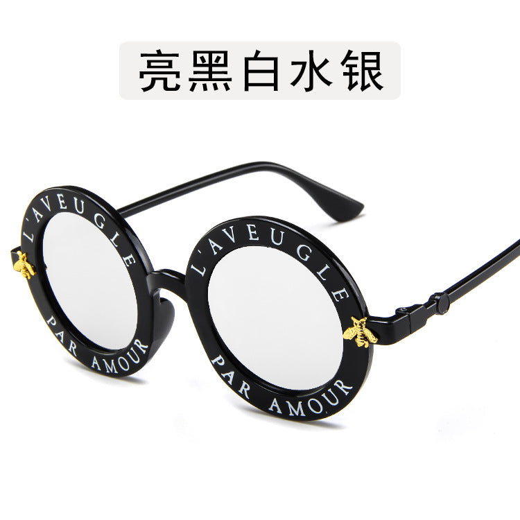 4380d4b7ee ... 2018 new Korean sunglasses small bee round frame sunglasses men and  women fashion glasses trend ...