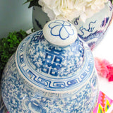 "12.5"" Double Happiness Lidded Jar"