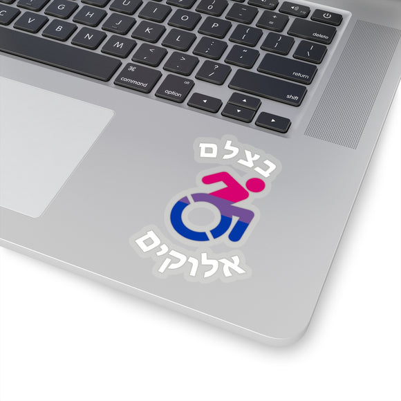 Bisexual Pride B'tzelem Elohim Curved Text Disability Kiss-Cut Stickers