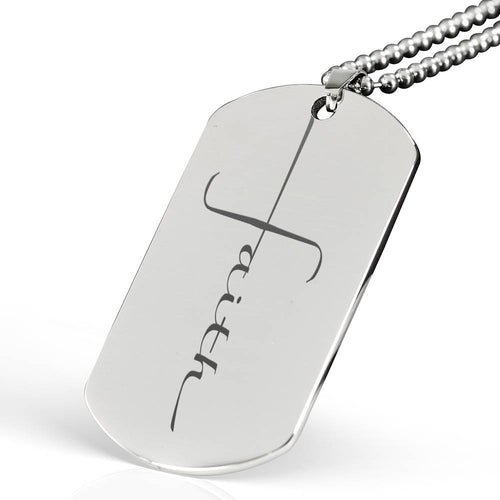Faith Dog Tag