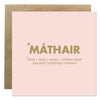 Mathair Bold Bunny Greeting Card