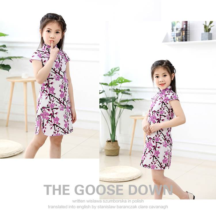 Purple Little Cheongsam