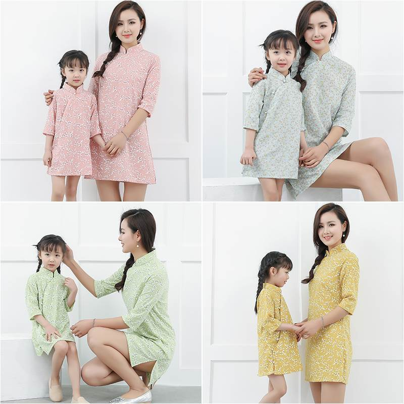 Mother and Child dress