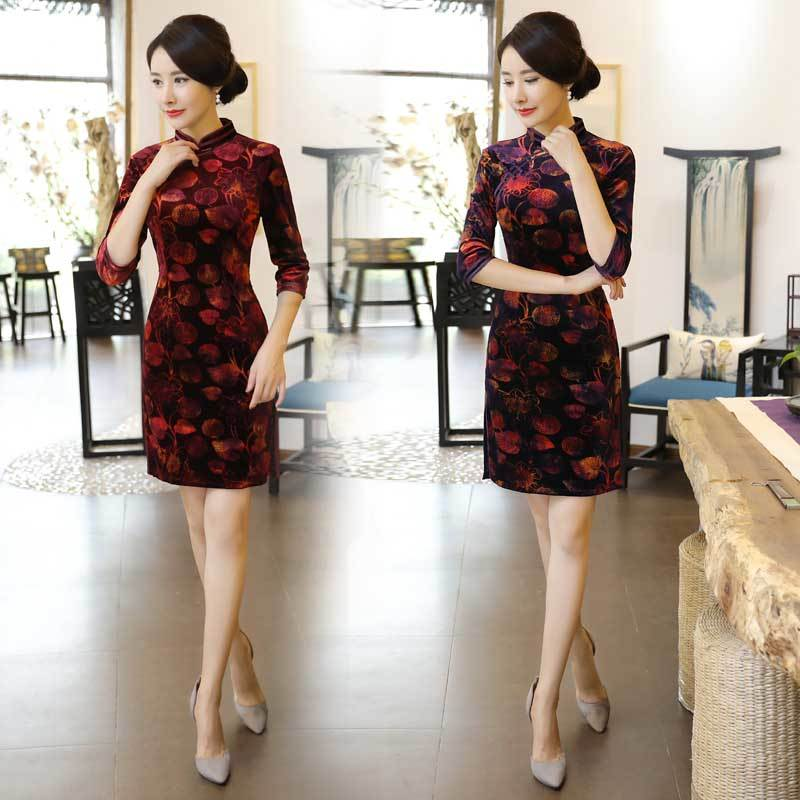 mini velour qipao