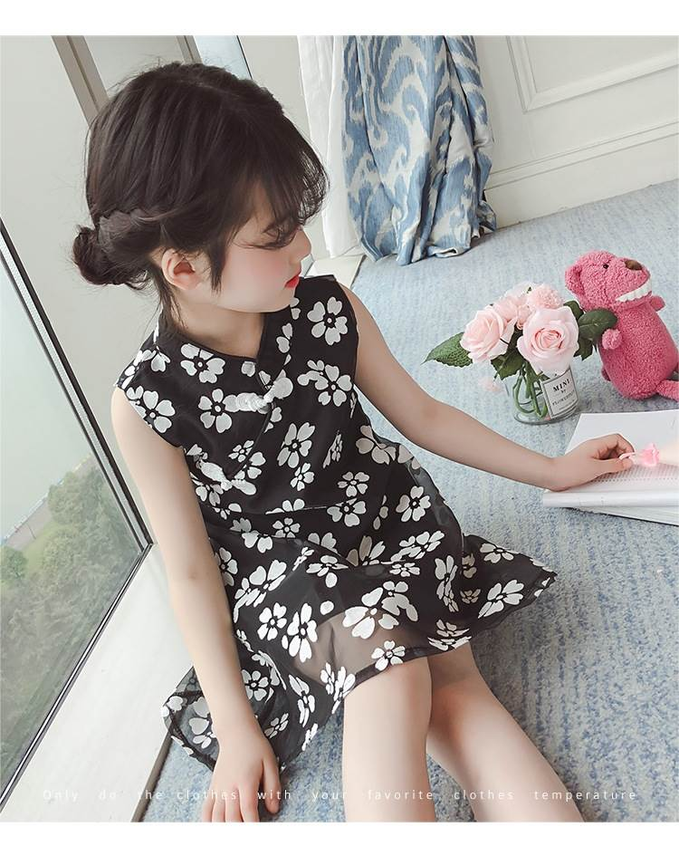 chinese traditional dress qipao