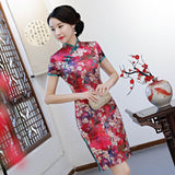 short chinese dress