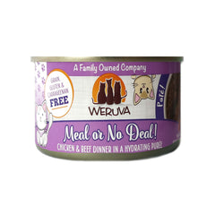 Weruva Meal or No deal Can of Cat food Made with Tasty Chicken And beef dinner in a hydrating puree. grain gluten & carrageenan free