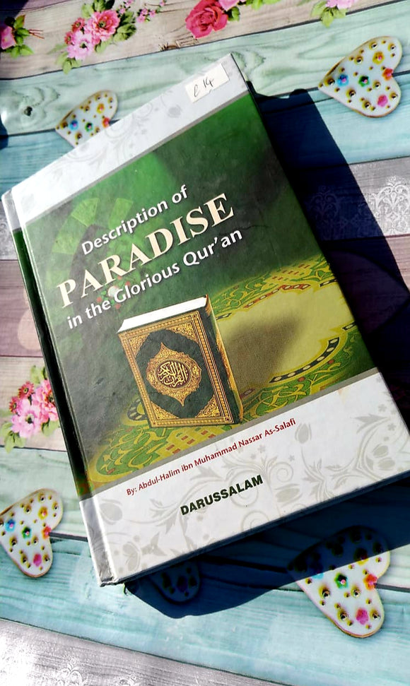 Description of Paradise in The Glorious Qur'an