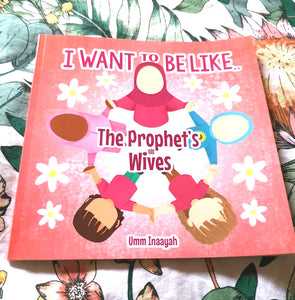 I Want To Be Like The Prophet ﷺ Wives