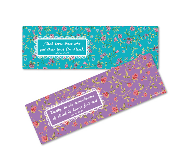 Set of 2 floral bookmarks Quranic Verse
