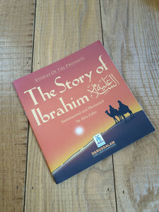 The story of Ibrahim (pbuh)
