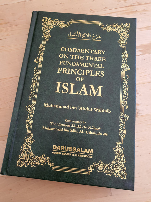Commentary on the Three Fundamental Principles of Islam