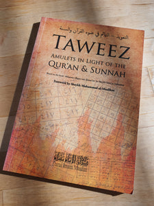 Taweez - Amulets in Light of Quran &Sunnah