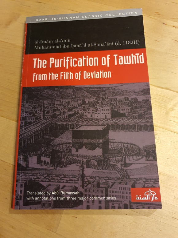 The Purification of Tawhid  from the Filth of Deviation
