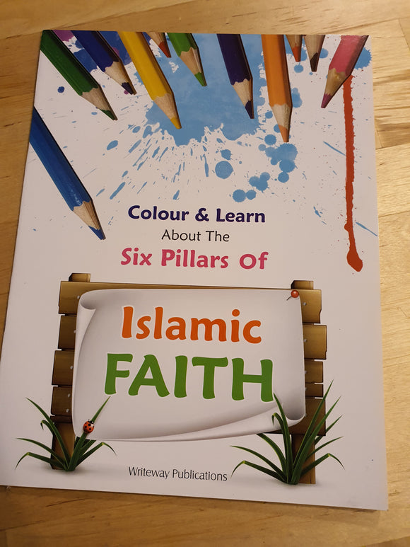 Colour & Learn About The Five Pillars of Islamic Faith