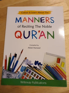 Colour & Learn About The Manners of Reciting The Noble Quran