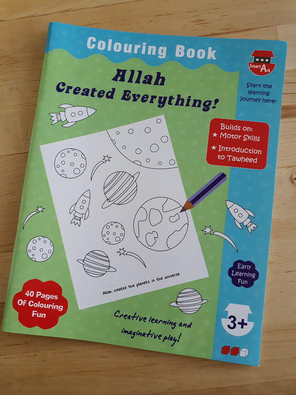 Allah created everything ( Colouring Book)