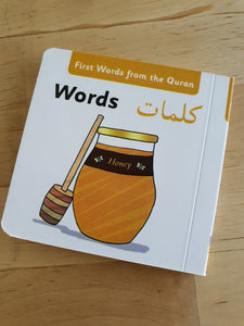 First Words from the Quran - Words