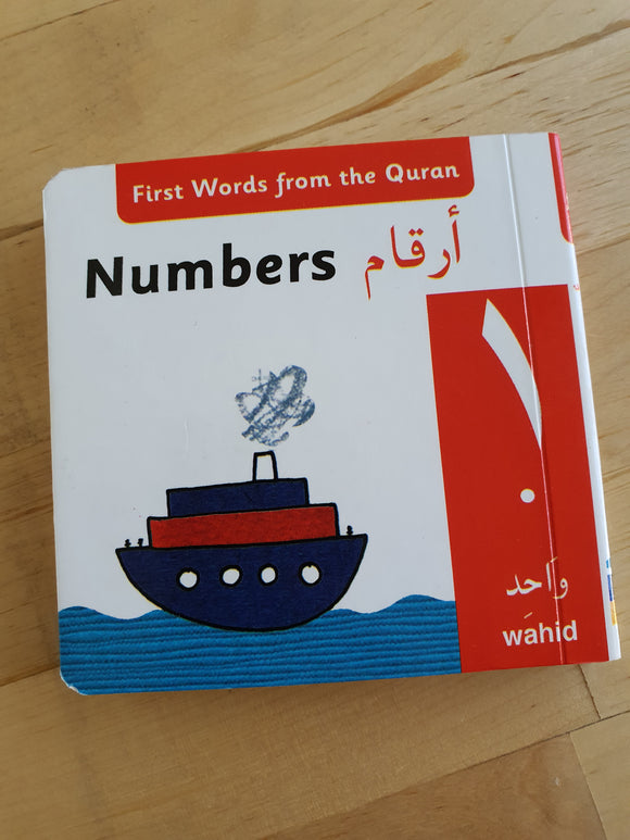 First Words from the Quran - Numbers