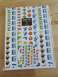 Arabic Numbers Illustrated Giftwrap and Tag