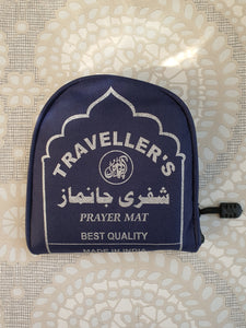 Traveller's Prayer Mat