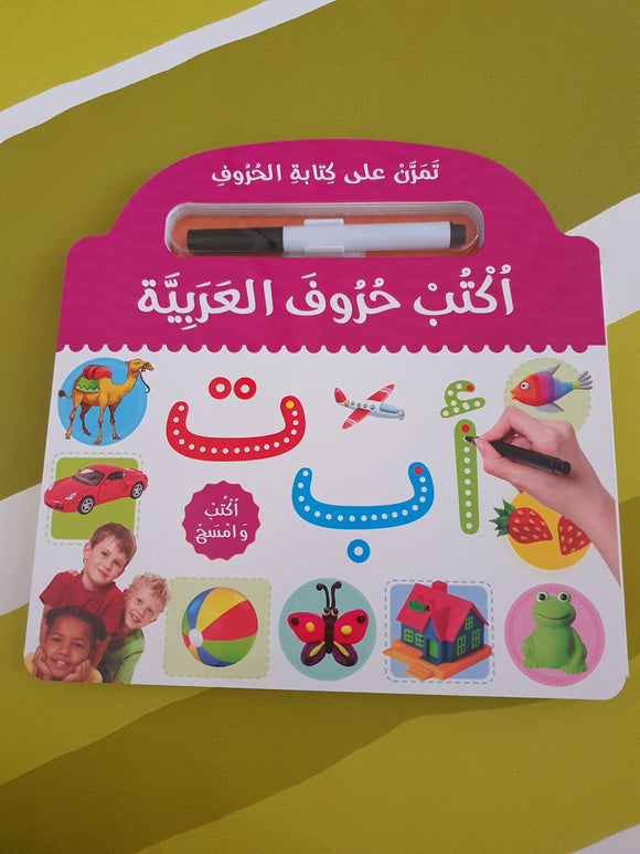 Learn to Write Arabic Alphabet Board