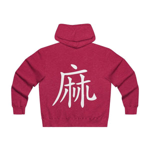 Men's Lightweight Zip Hooded Sweatshirt 8 colors:  Hemp Origins Line:  Chinese symbol for Hemp since 2800 BC - Bextera Nutrition