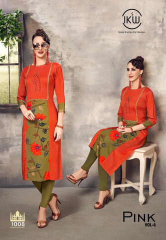 Floral  Print Thread Work Box Designer Rayon kurta