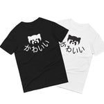 Black or white kawaii shirt