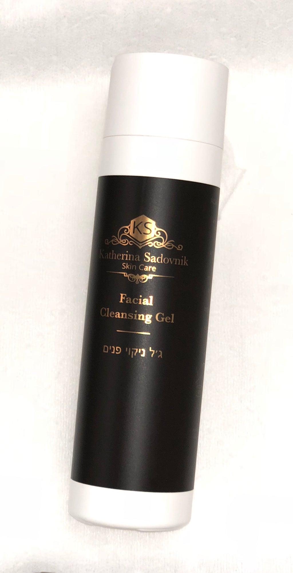 FACIAL CLEANSING GEL, 250ml