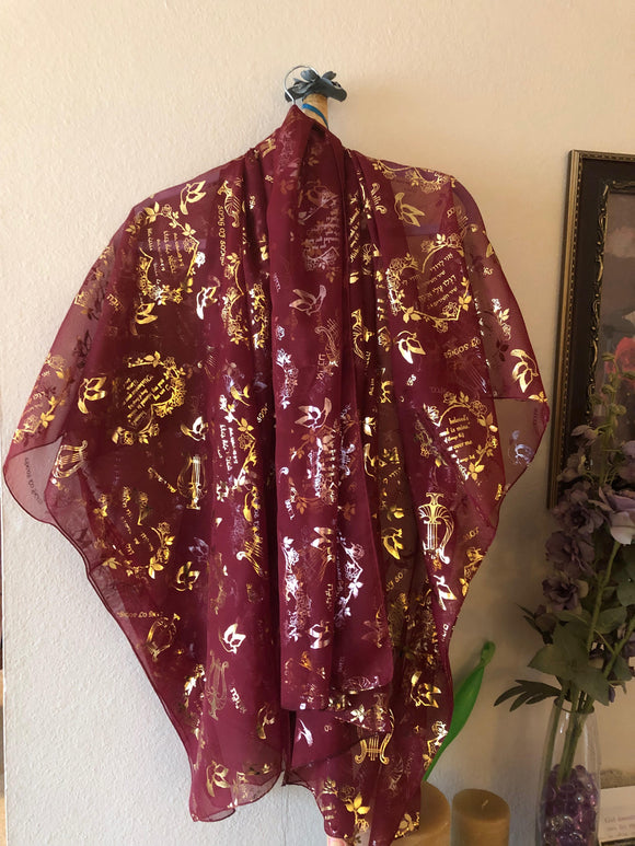 Burgundy Garment of Praise