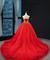 Ball Gown Plus Size Prom Dress Vintage Tulle Royal Blue Quinceanera Dress #ER2014 - OrtDress