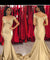 Mermaid Off The Shoulder Prom Dresses Sexy Cheap Evening Dress ER2050 - OrtDress