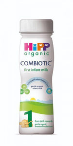 Hipp RTF (UK) Stage 1 (single Bottle) 200ml Organic Formula hippholle.com