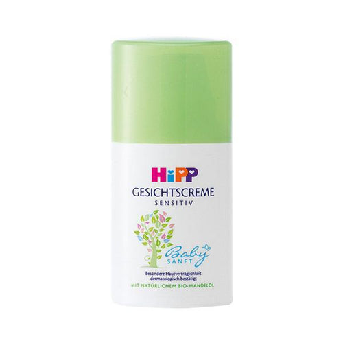 HiPP Sensitive BabySoft Face Cream Creams, Oils & Lotions hippholle.com