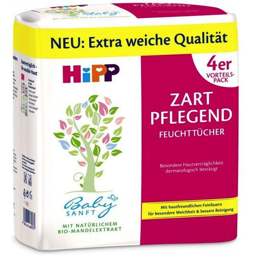Hipp Sensitive Wipes (4 PACK) Diapers and Wipes hippholle.com