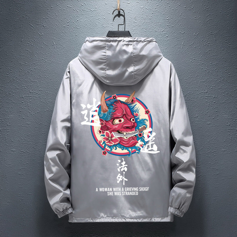Stranded Spirit Windbreaker