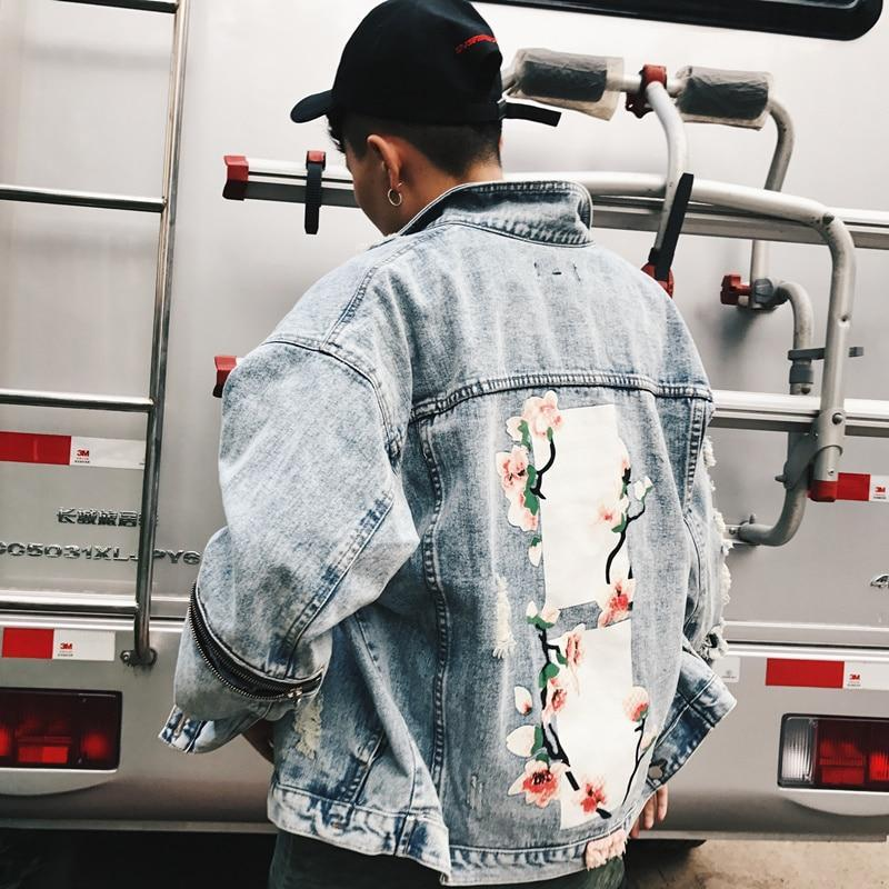 Bloom Denim Jacket