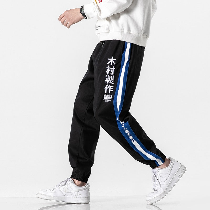 Syndicate Joggers