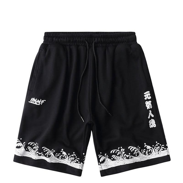 Retro Wave Shorts