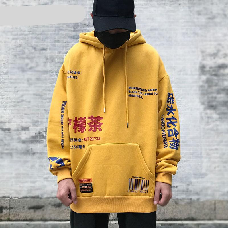 Composition Hoodie