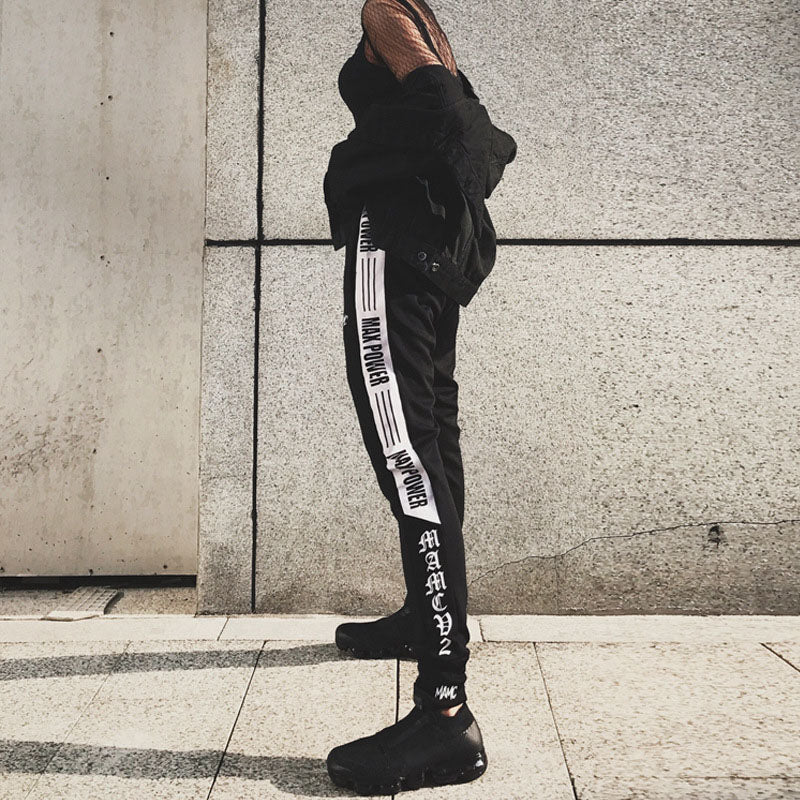 Power Joggers