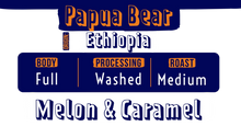 Load image into Gallery viewer, Papua Bear