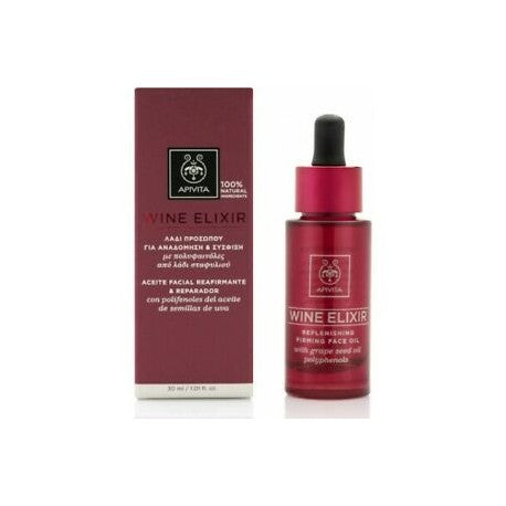 30ML APIVITA WINE ELIXIR REPLENISHING FIRMING LIFTING FACE OIL GRAPE SEED OIL
