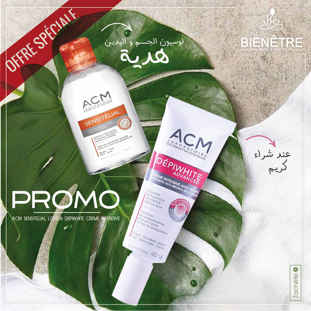 PROMO ACM DÉPIWHITE CRÈME - ADVANCED SOIN DÉPIGMENTANT INTENSIF (40 ML)+ ACM SENSITELIAL LOTION MICELLAIRE 100 ML