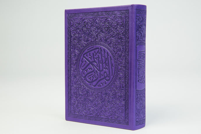Dark Purple Quran