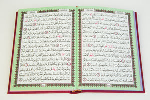 Yellow Quran - LunasEssentials.com