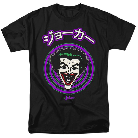 MEN'S BATMAN JOKER FACE SPIRAL TEE